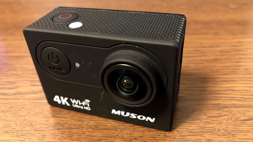 MUSON レビュー アクションカメラ
