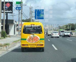 エスパーザーズ | 沖縄のおすすめタコス店