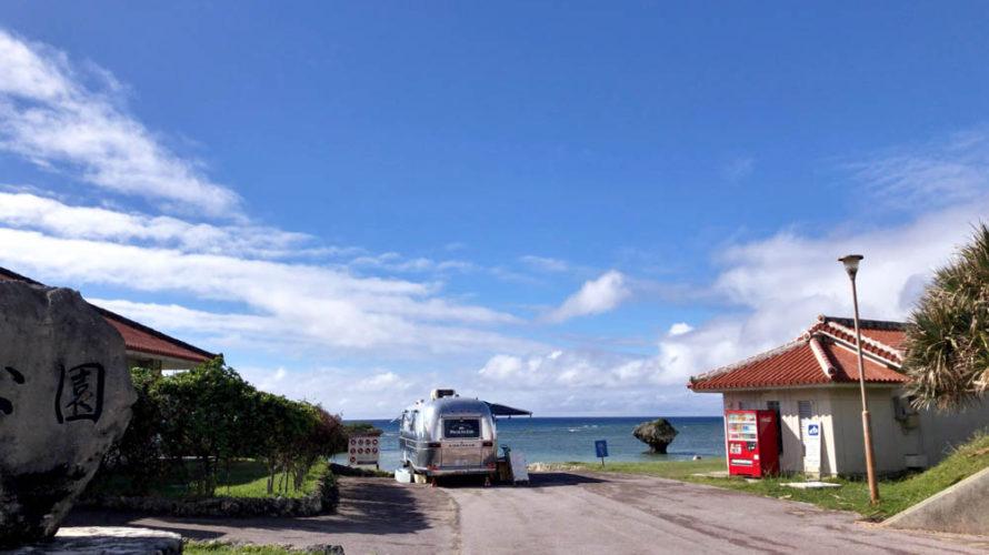 沖縄を旅する床屋 3MuraiLife & 3Cafe