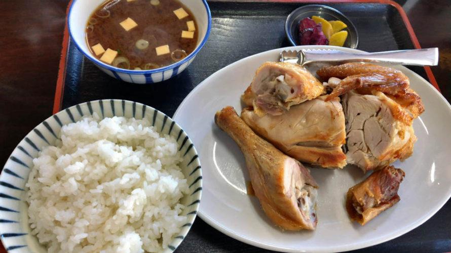 花の木 鳥料理(鶏肉) 豊田市