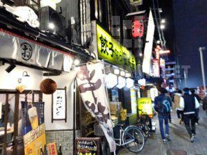夜来香 名古屋